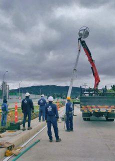 energia_bavaria